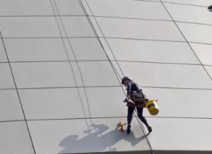 Gebäudereinigung Bregenz